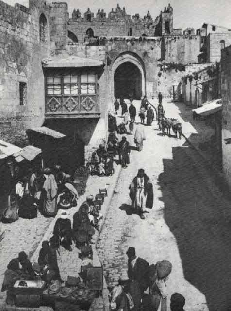 القدس الشريف 1890