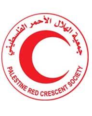 منظمة التحرير الفلسطينية جمعية الهلال الأحمر الفلسطيني