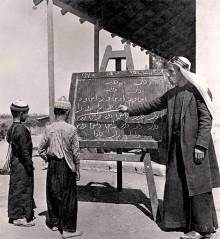قرية الطيرة حيفا العربية 1940