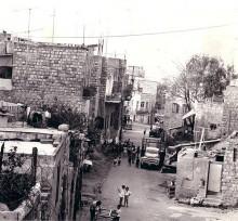 حيفا العربيه,وادي النسناس 1960