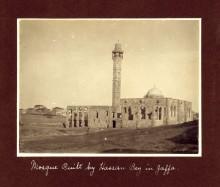 مسجد حسن بيك في يافا
