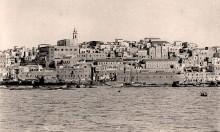 يافا عام 1890