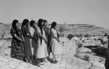 مدينة القدس 1938