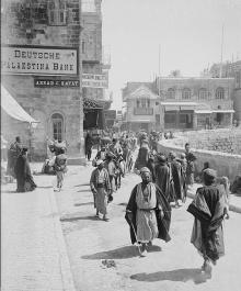 القدس، البنك الألماني الفلسطيني عام 1900