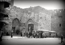 القدس، باب الخليل عام 1930