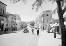 القدس، شارع يافا في اربعينات القرن الماضي
