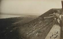 حيفا، الخليج كما يبدو من جبل الكرمل في ثلاثينات القرن الماضي