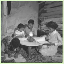 فلسطين التاريخية