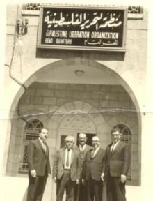 أول مقر لمنظمة التحرير الفلسطينية في القدس