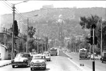 حيفا عام 1962