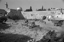 القدس، هدم حي المغاربة