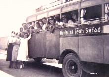 شركه باصات الناصره المحدوده عام 1944