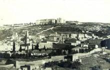 الناصره عام 1917