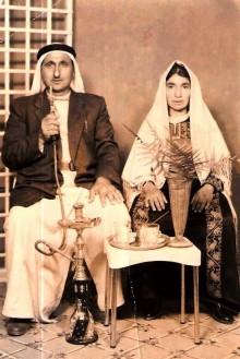 قضاء مدينة رام الله 1947