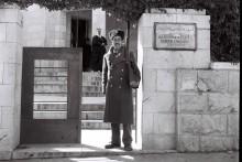 القدس، القنصلية المصرية الملكية عام 1945