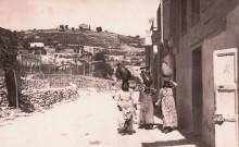 الناصره عام 1933