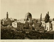 القدس، قبة الصخرة من الجهة الجنوبية-الغربية عام 1925