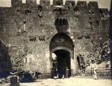 القدس، باب الخليل عام 1910