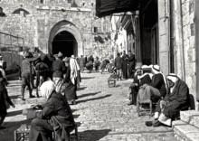 القدس، داخل باب العامود في اربعينات القرن الماضي