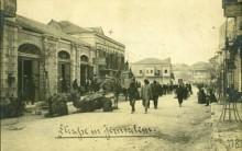 القدس، الحياة في شارع يافا عام 1910