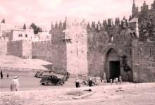 القدس، باب العامود في اربعينات القرن الماضي
